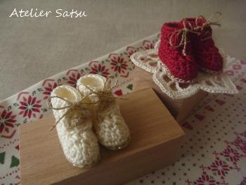 クリスマスのブーツ★赤と白