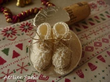 クリスマスのブーツ★