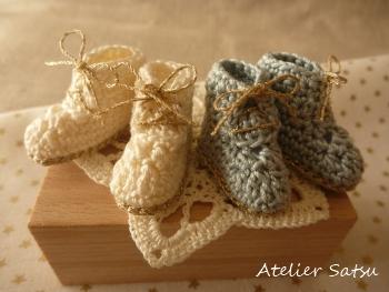 クリスマスのブーツ★☆水色と白