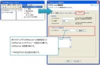 ClientServerConfg20131017.jpg