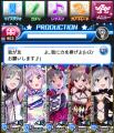 Screenshot_2014-01-13-22-09-15.png