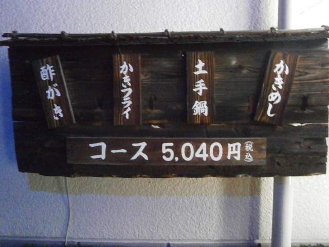 201312 358
