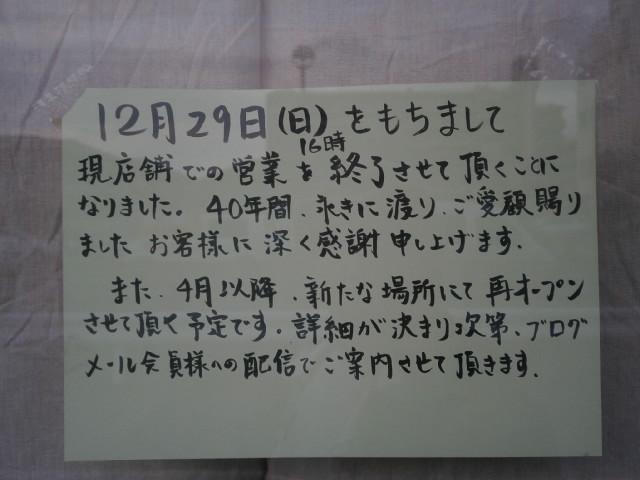 201401 069