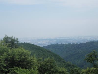shiroyama top