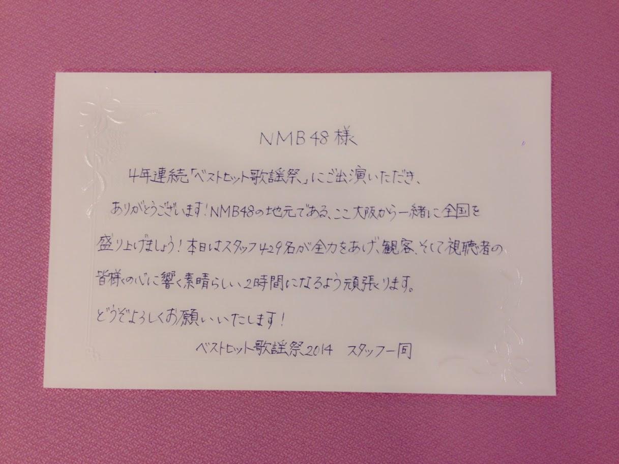 141121_02山本彩画像