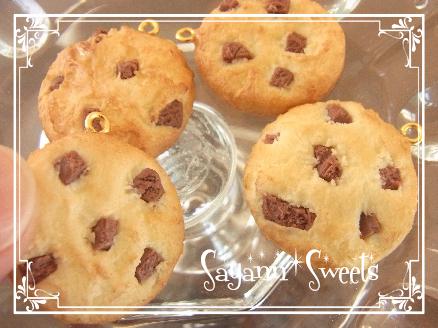 mチョコチップクッキー完成1
