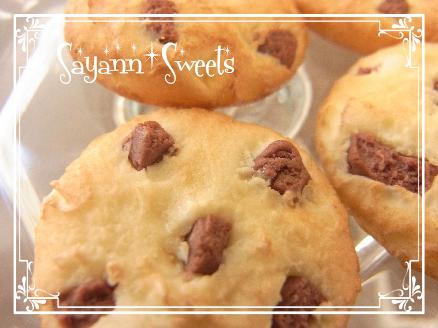 mチョコチップクッキー完成2