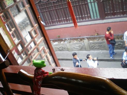 上海101
