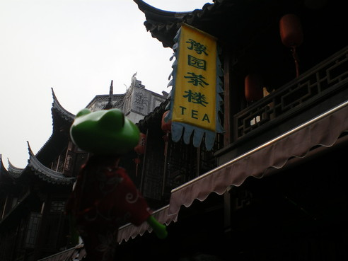 上海103