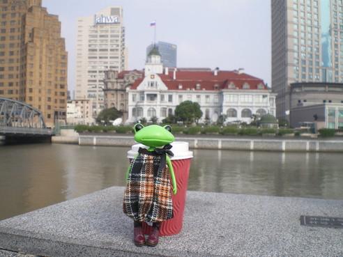 上海128