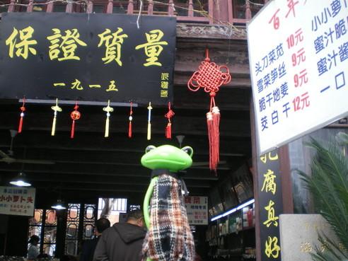 上海136