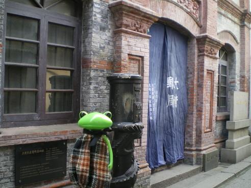 上海142