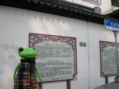上海149