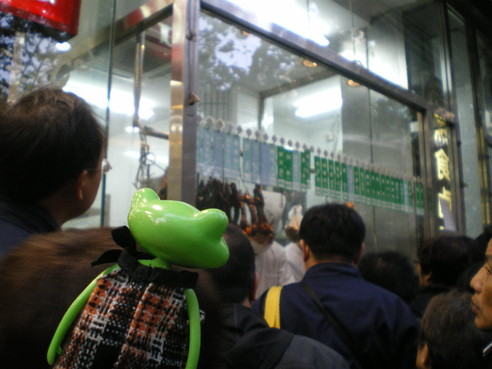 上海165