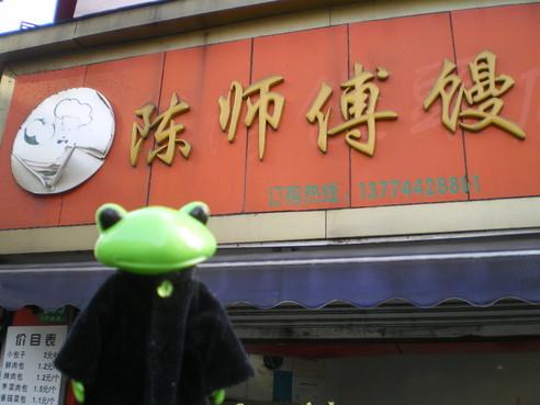 上海181