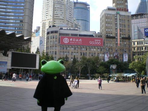 上海183