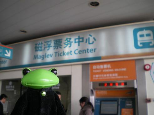 上海190