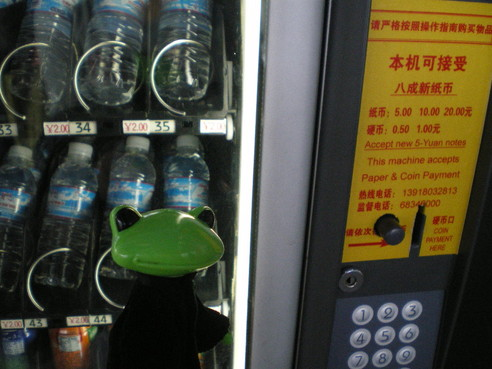 上海201