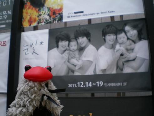 1216korea20