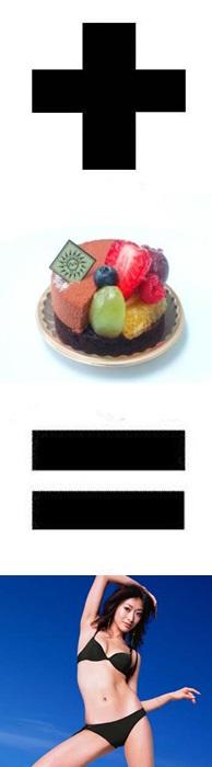 sayomaru1-873.jpg