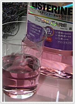 sayomaru1-877.jpg