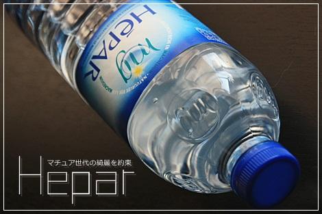 sayomaru1-878.jpg