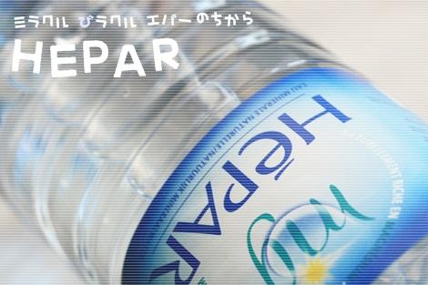 sayomaru1-897.jpg