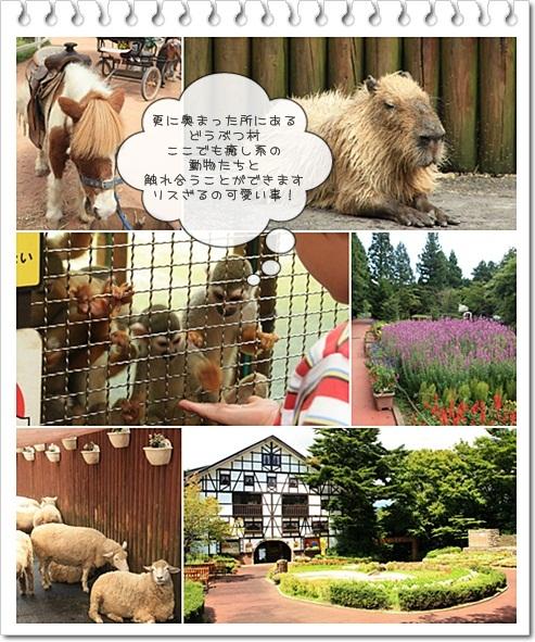 sayomaru1-941.jpg
