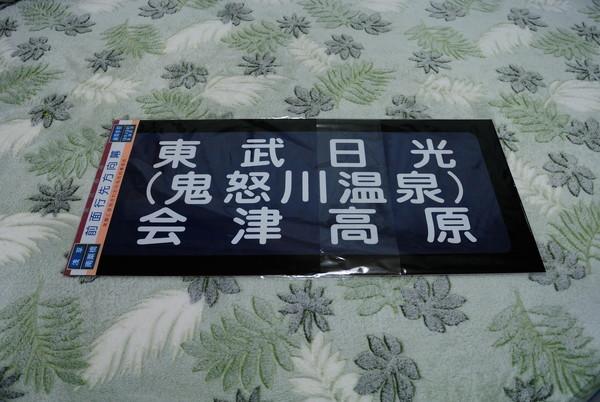 DSC_1647_750.jpg