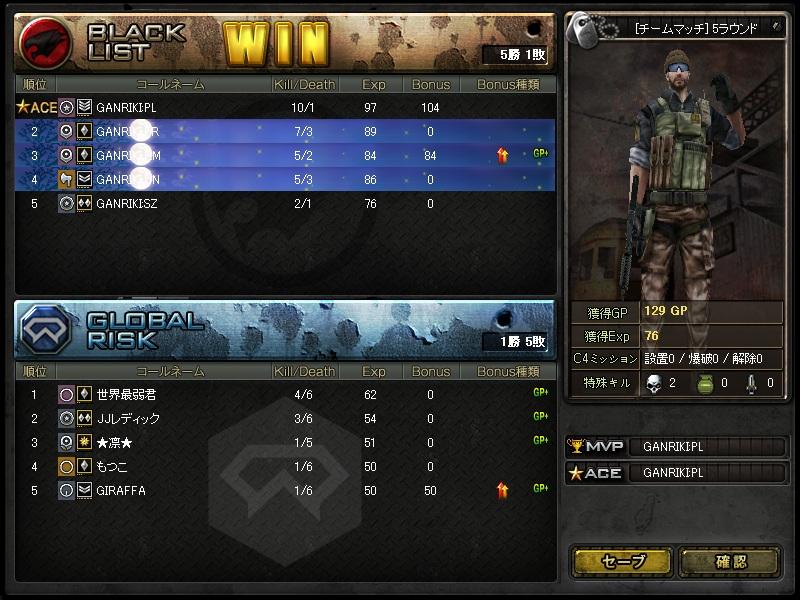 Crossfire20111001_0001.jpg