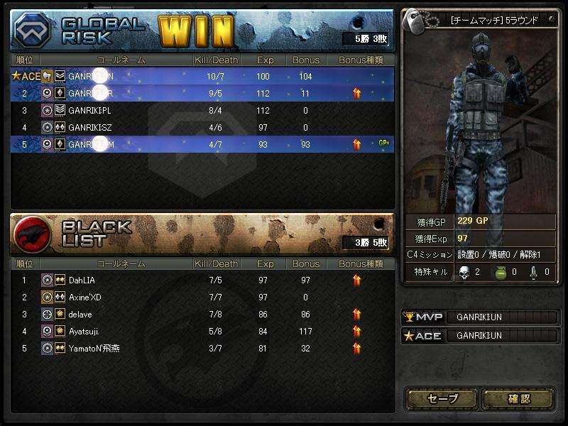 Crossfire20111001_0003.jpg