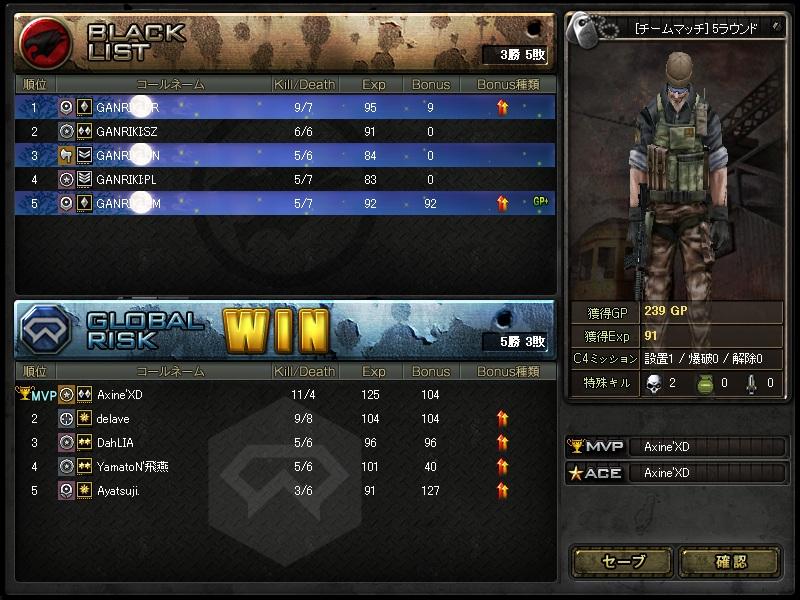 Crossfire20111001_0004.jpg