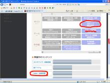 \(゜ロ\)(/ロ゜)/笹瀬川のブログ!?