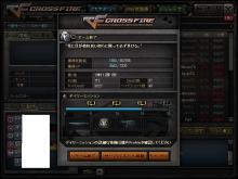 CF~D>Kな男のブログ~
