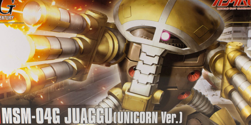 hguc_juaggu002.jpg