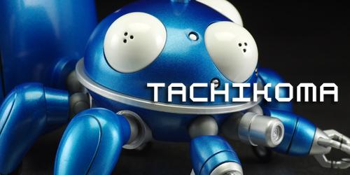 nendo_tachikoma010.jpg