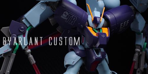 robot_byarlant046.jpg
