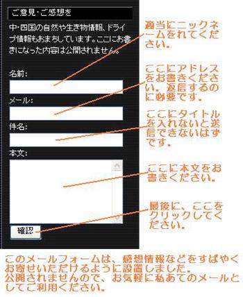 mailform