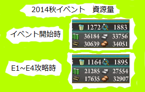20141121_01.png