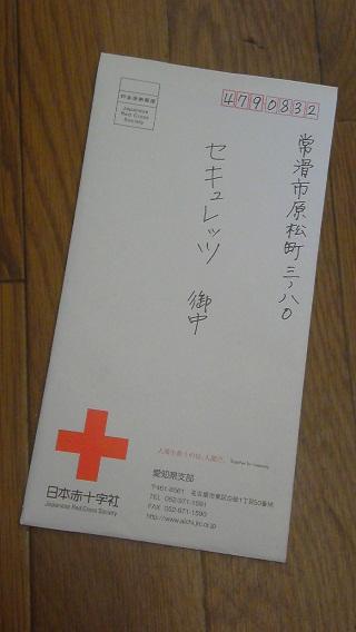 006_20110519145240.jpg
