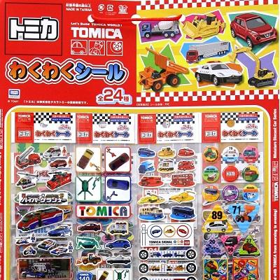 トミカシール2 - コピー