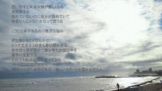 11220590_900605594_31large_copy.jpg