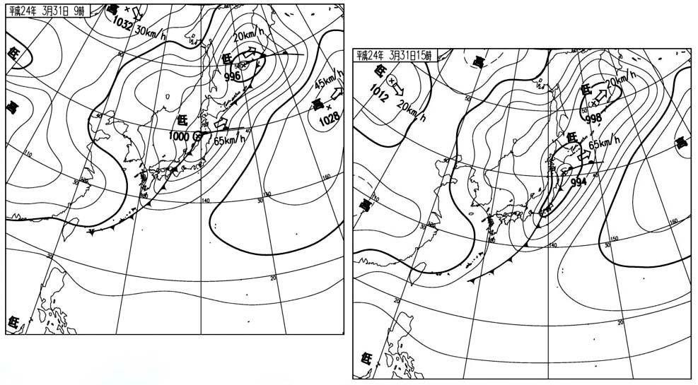3月31日の朝と午後の天気図