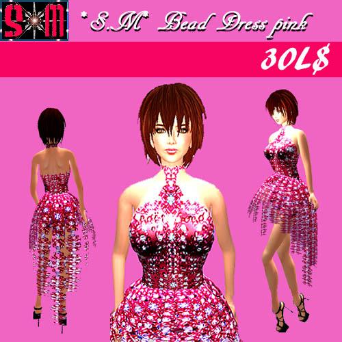 ピンクビーズドレス