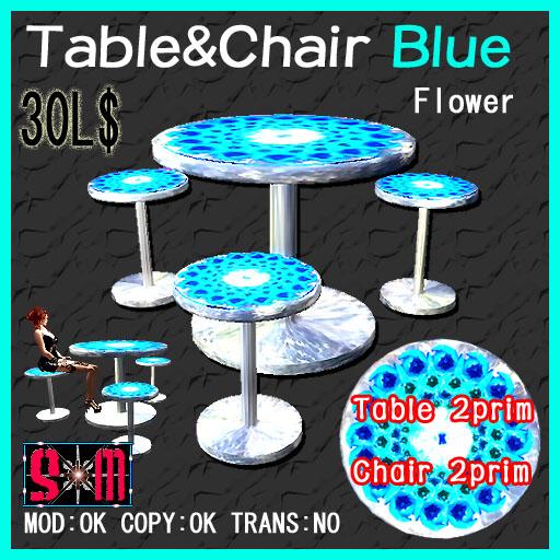 テーブルセット ブルー