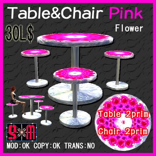 テーブルセット ピンク