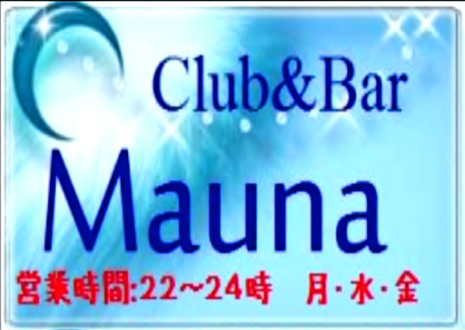** Club&Bar Mauna Air Land **