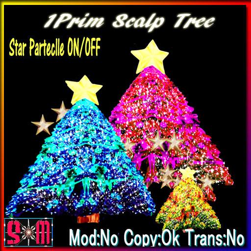 yun_tree1Pink