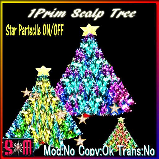 yun_tree2PrpleBlue