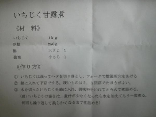 P1001008.jpg